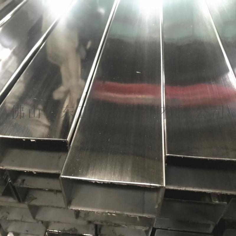 佛山不锈钢矩形管,拉丝面不锈钢矩形管