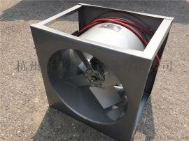 铝合金材质养护窑高温风机, 热泵机组热风机
