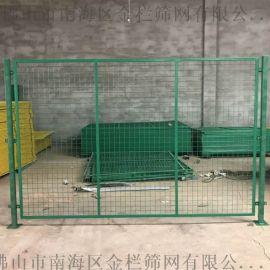 广东金栏厂家供应现货车间隔离网。边框护栏网