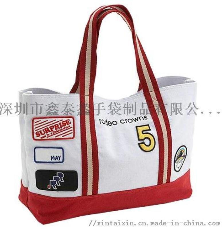新款精品广告礼品棉布帆布袋