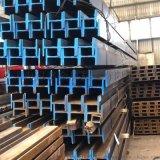 ASTM美标H型钢W系列-美标H型钢规格参数