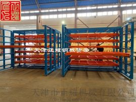 钢板货架 抽屉式钢板货架厂