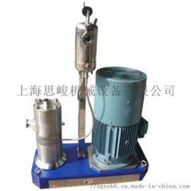GLC2000双入口粉液混合机