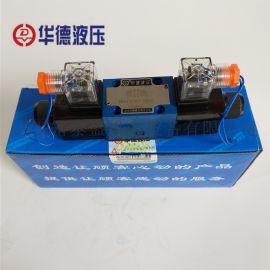 北京華德液壓4WE6D61B/CG24N9K4電磁閥
