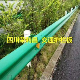 四川防撞护栏板,四川护栏板,四川加强波形梁护栏