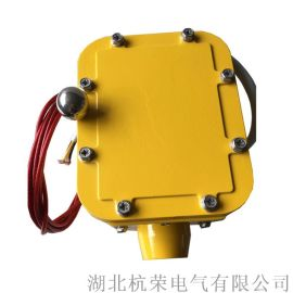SLKQ-KB6/弹珠式防爆撕裂开关/撕裂传感器
