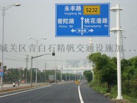 庆阳交通标志杆制作 甘肃道路标志牌加工报价