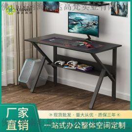 家庭游戏电竞桌简易办公室台式笔记本电脑桌游戏桌