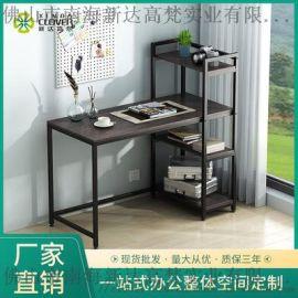 学生桌现代简约家用办公桌组合书房笔记本台式电脑桌