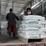 磷石膏材料 石膏抹灰砂浆 轻质砂浆抹灰施工工艺