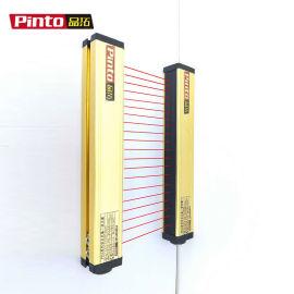 品拓安全光栅红外光幕探测器