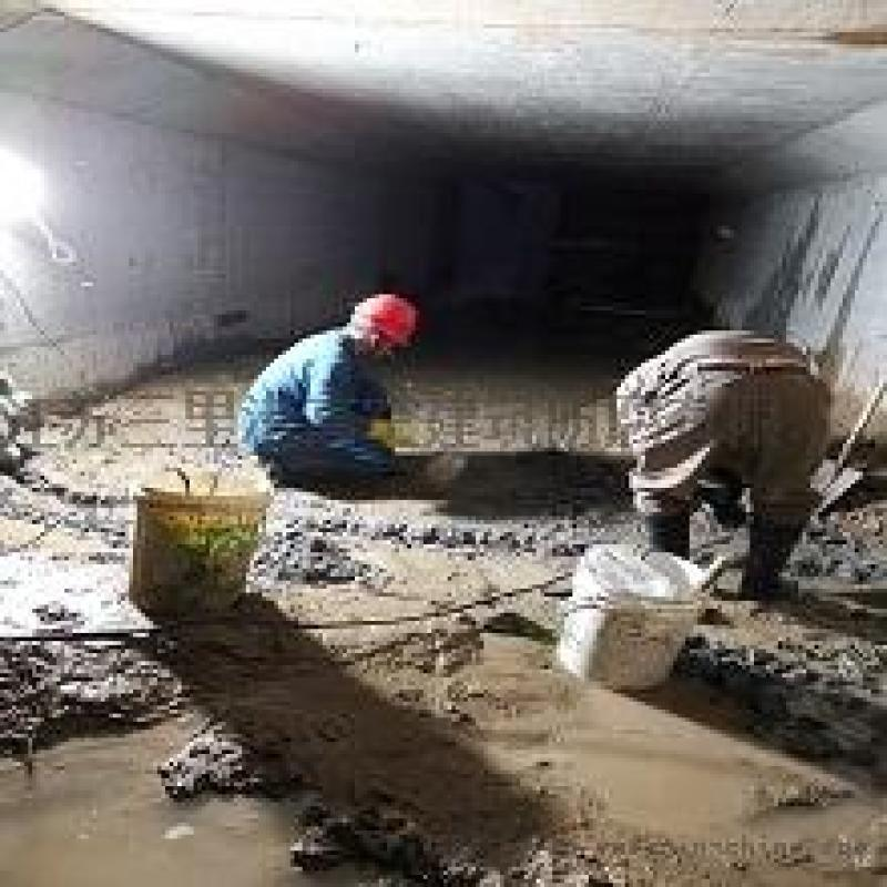 广州地下综合管廊堵漏 沉降缝堵水 变形缝补漏公司