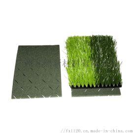 Fmcl足球场人造草坪