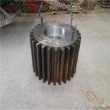 厂家直销26模数21齿高度510的锻打球磨机小齿轮