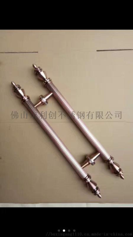 复古碳灰色不锈钢圆管拉手不锈钢圆管拉手