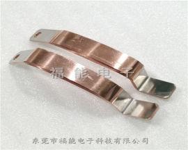 电器柜铜箔软连接同母线伸缩节福能生产