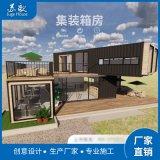 耐候钢集装箱房屋 集装箱咖啡厅设计定制 住人集装箱