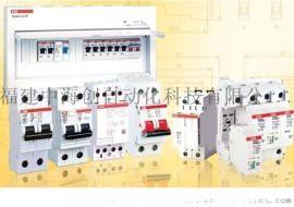 ABB微型断路器广东一级代理商