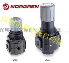 V74G-4GK-NMN英国诺冠安全阀溢流阀