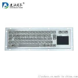 自助終端PC金屬鍵盤 自動化設備工業鍵盤