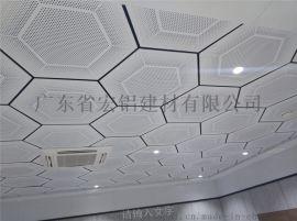 铝板加工定制 2020款造型双曲铝板