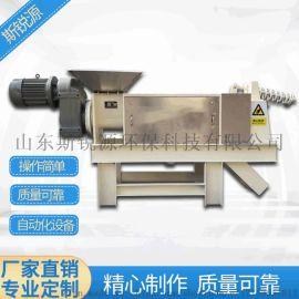 螺旋压榨机 餐厨垃圾资源化破碎压榨一体化设备