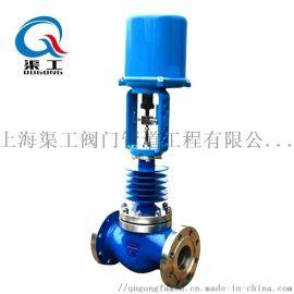 電動蒸汽調節閥、高溫導熱油電動調節閥