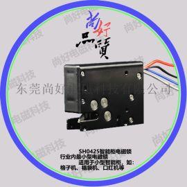 迷你电控锁 售货机电磁锁 小型售货机电控锁