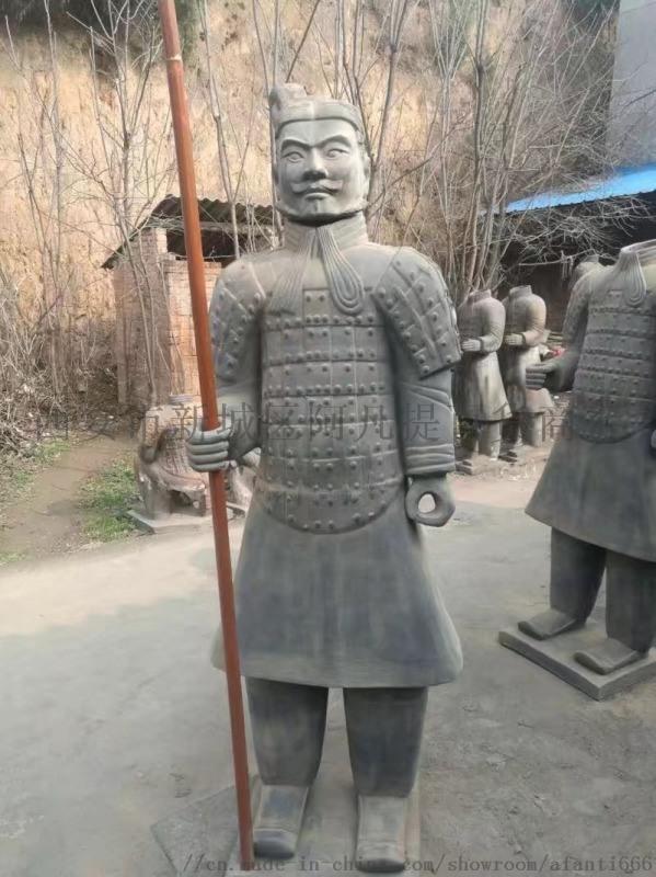 西安兵馬俑商務五件套