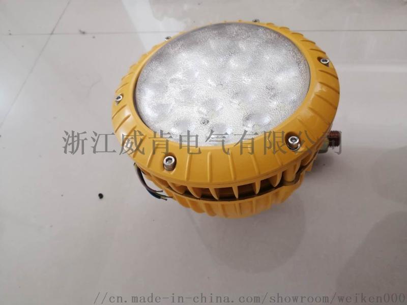 BPC8766 LED防眩防爆平檯燈
