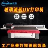 厂家直供理光2513UV平板打印机