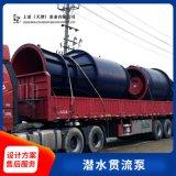 广东珠海市1800QGB高压潜水贯流泵制造厂家