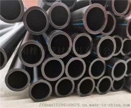 洛阳PE管 PE给水管 PE灌溉管 厂家