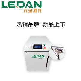 小型激光焊接机 光纤激光焊接机