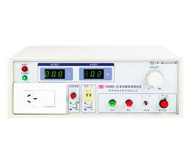 常州扬子泄露电流测试仪YD2668-3A/C系列