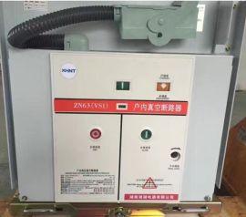 湘湖牌QSM6AL-160H系列报 不脱扣断路器样本
