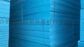 黄石XPS挤塑板高强度外内墙B1级阻燃板