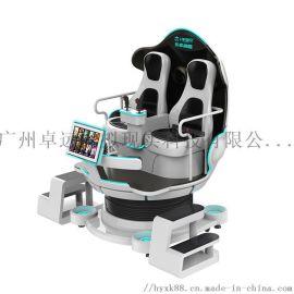 幻影星空vr虚拟现实游戏设备 vr双人座游乐设备