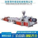PVC管材生产线,塑料管材生产线