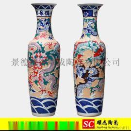 景德镇陶瓷落地大花瓶摆件现代客厅大号酒店新居礼品