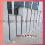 有機玻璃鋼通風管道/酸霧淨化防腐專用風管