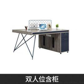 现代简约办公桌电脑桌组合双人4人6人员工桌财务桌