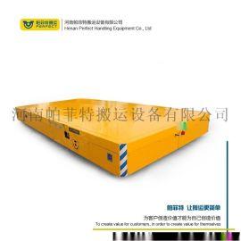 30吨BWP无轨蓄电池搬运车电动无轨平车无轨胶轮车