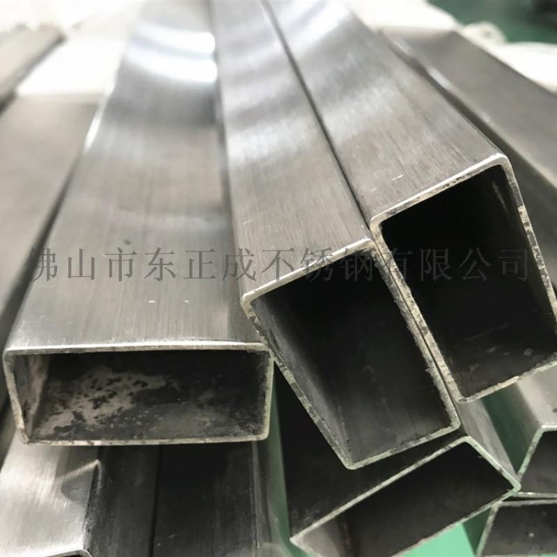 亞光304不鏽鋼扁管,亞光不鏽鋼304扁管