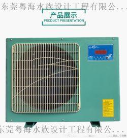 海鲜池制冷机温度控制箱