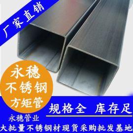 厂家现货直销304不锈钢方管 100*100不锈钢方管 佛山不锈钢方管厂