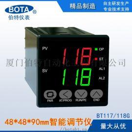 BT118H温控表 智能调节仪