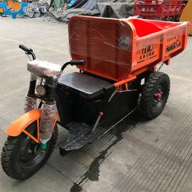 电动工地三轮车 成都电动小三轮车