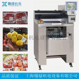 半自动蔬菜保鲜膜包装机