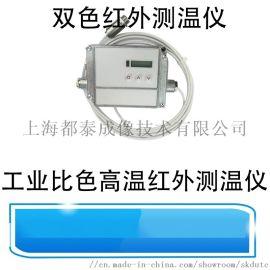 都泰SD-M4MLSF非接触在线式红外线工业测温仪